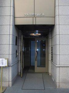 大阪堂島大山ビル エントランス